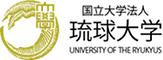 琉球大学 農学部 作物学研究室